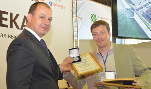По итогам выставки «Город XXI века» участники получили новых клиентов и почетные награды