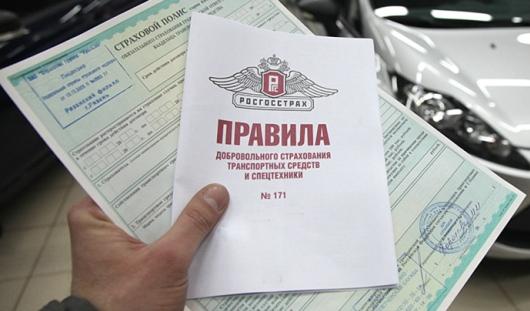 Компании «Россгострах» запретили оформлять ОСАГО
