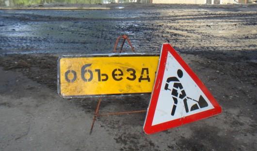 В Удмуртии с 6 июля перекрывают дорогу Завьялово - Каменное