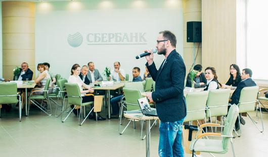 Сбербанк поздравил представителей бизнес-среды с Днем российского предпринимательства