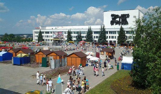 Как Ижевск отметит День города