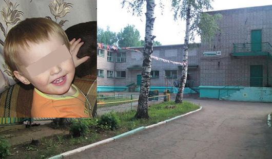 Ижевчанка подозревает, что ее сын получил травмы в детсаду из-за воспитательницы