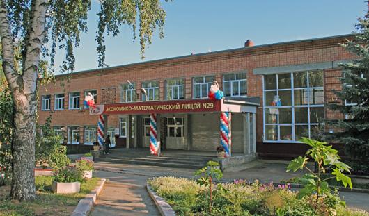 Три школы Удмуртии попали в список лучших в России