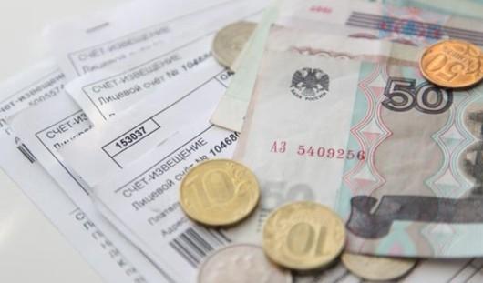 Минстрой России утвердил новую форму единой коммунальной платежки