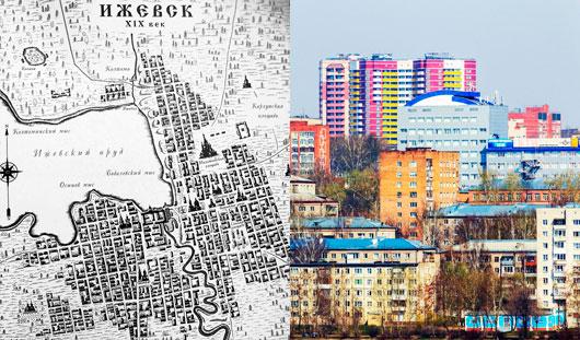 Как менялся Ижевск в течение 255 лет