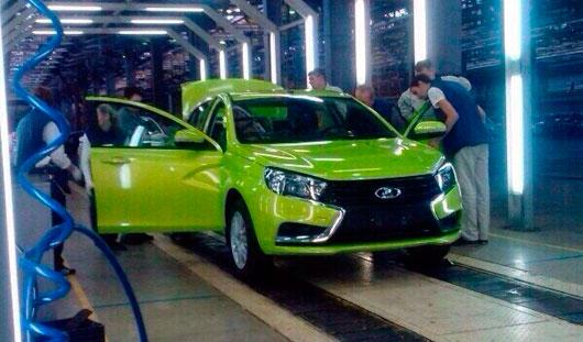 В Ижевске будут собирать Lada Vesta в цветах «Мистери», «Аметист» и «Лимон»