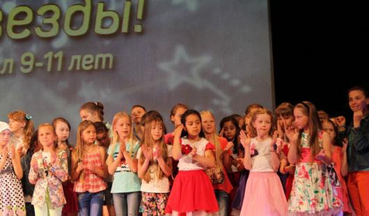 В Ижевске прошел международный фестиваль «Зажигаем звезды!»