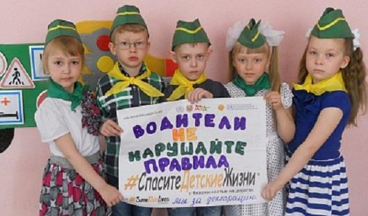 Детсадовцы из Ижевска стали лауреатами конкурса «Селфи безопасности»