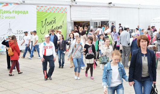 Первая Летняя ярмарка стала ярким событием праздничных мероприятий