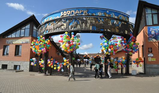 С 1 июля стоимость билета в зоопарк Ижевска составит 200 рублей