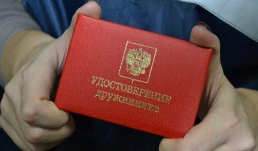 Правительство республики выделило на организацию народных дружин 2 млн рублей