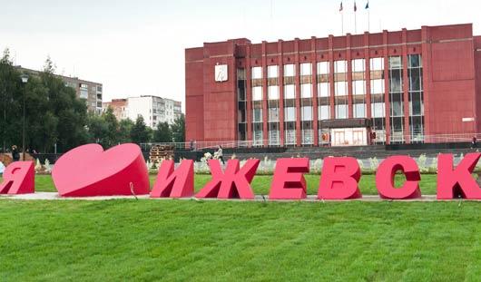«Я люблю Ижевск»: как такие арт-объекты выглядят в других городах