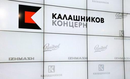 Три предприятия вышли из состава концерна «Калашников»
