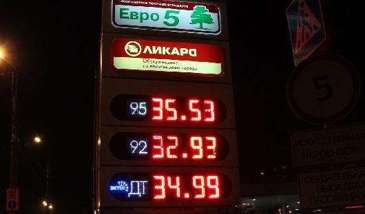 В Ижевске резко подорожал бензин