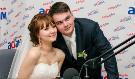 Свадьба на радио «Адам»: Будущий муж сначала не понравился