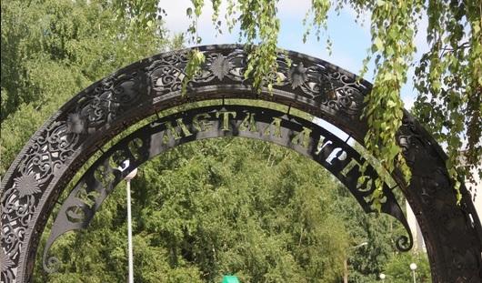 В Ижевске появится «Сквер металлургов»