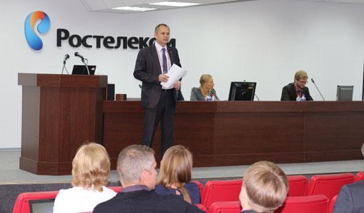 «Ростелеком» презентовал в Ижевске региональную систему управления ЖКХ