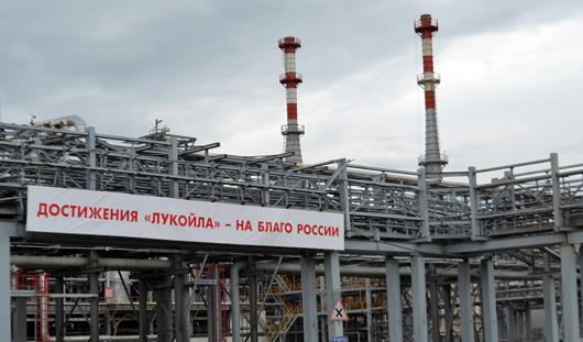 Бензин «ЛУКОЙЛ-ПЕРМЬ»: от качалки до заправки