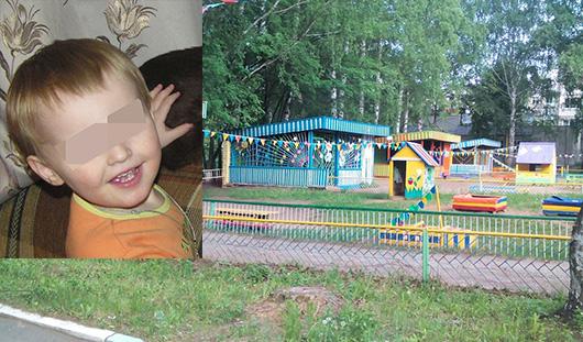 Ребенок получил травму в детсаду Ижевска: полицейские возбудили уголовное дело