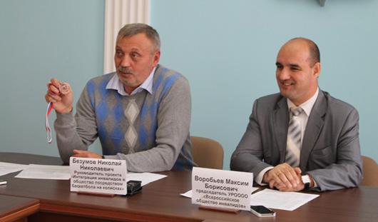 Чемпионат по баскетболу на колясках прошел в Ижевске