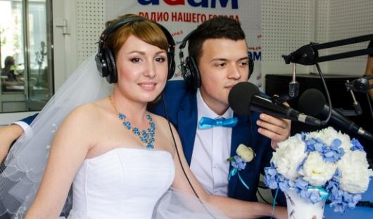 Свадьба на радио «Адам»: Хотел покорить девушку силой, а получилось - юмором