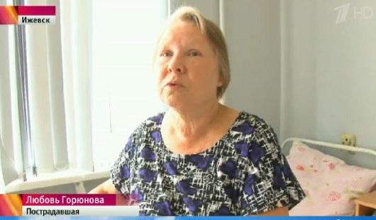 Ребенка, сбившего пенсионерку в Ижевске, показали по Первому каналу