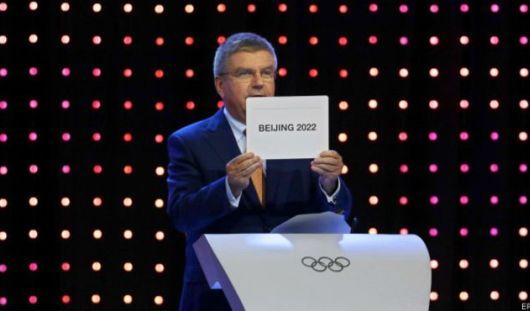Столицей следующих зимних Олимпийских игр станет Пекин