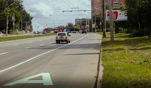 Есть вопрос: Уберут ли полосу общественного транспорта на улице Кирова в Ижевске?
