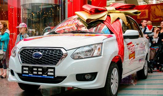 Как получить автомобиль за 990 рублей?*