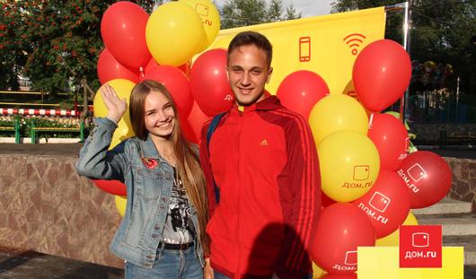 «Дом.ru» открывает Wi-Fi точку доступа в Летнем саду им. М. Горького