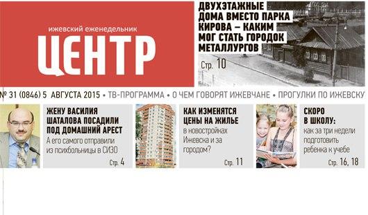 Читайте в «Центре»: как хотели преобразовать городок Металлургов архитекторы и почему не прижилось старое название - Пушкинский городок?
