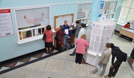 В Ижевске появится Единый регистрационный центр