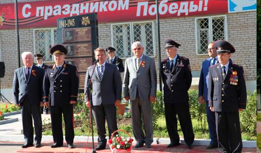В Удмуртии открыли памятник сотрудникам МВД - участникам Великой Отечественной войны