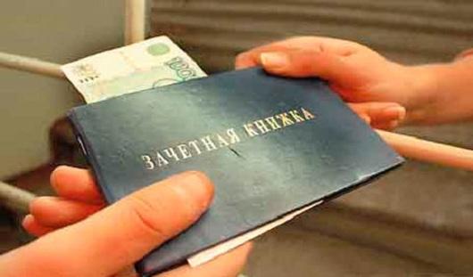 Доцент ИжГТУ оштрафован за взятку в 2 тысячи рублей