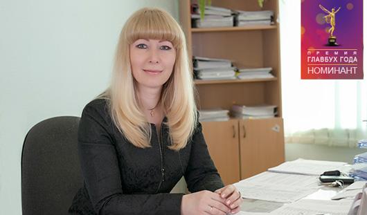 Бухгалтер из Удмуртии номинирована на российскую премию «Главбух года»