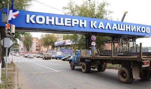 4 года получил ижевчанин, который воровал детали с завода концерна «Калашников»