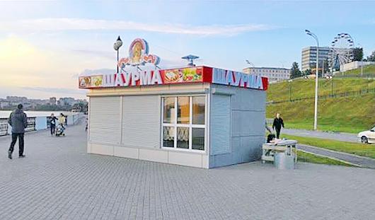 Ижевчане опубликовали в Интернете петицию против ларька с шаурмой на набережной