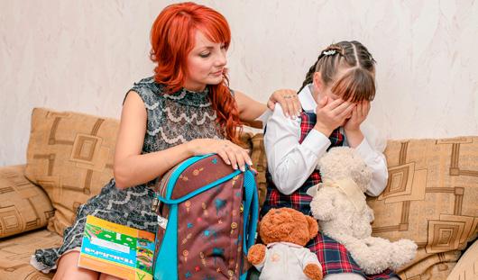 Скоро в школу: чего боятся ижевские школьники?