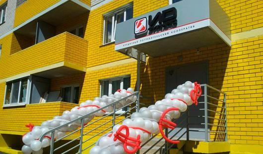 В Удмуртии около 50 миллионов рублей потеряли вкладчики ИД «Финанс»