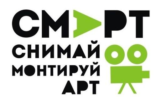 Ижевские школьники снимут короткометражки о речке Подборенке