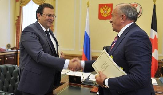 Подписано соглашение между Правительством Удмуртии и «Газпромбанк»