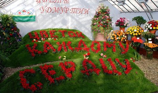 В Ижевске состоится традиционный «Праздник цветов»