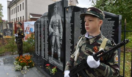 В Удмуртии открыли памятник погибшим под Ржевом можгинцам