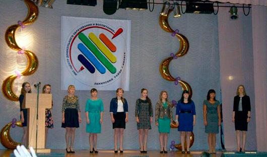 Глава Ижевска принял участие в конференции работников дошкольного образования