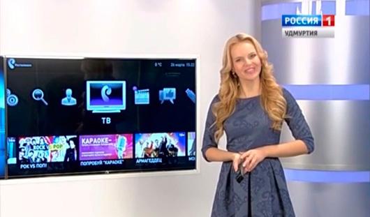 «Ростелеком» и ГТРК «Удмуртия» запускают в эфир совместный телепроект о связи и телекоммуникациях
