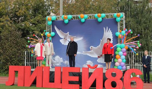 Спортивный комплекс открылся у лицея № 86 в Ижевске