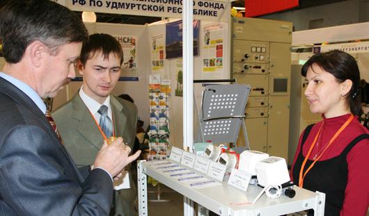 В Ижевске стартуют всероссийские выставки в сфере энергетики и ЖКХ