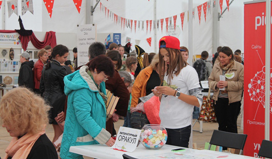 На книжном фестивале «Читай, Ижевск!» выбрали самых читающих школьников