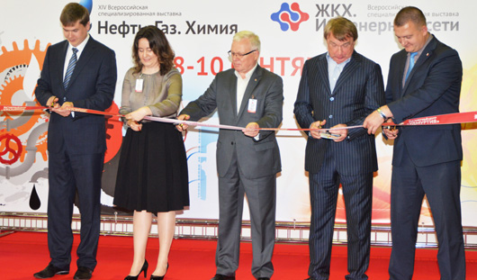 Современные технологии в сфере энергетики и ЖКХ представлены на выставках в Ижевске