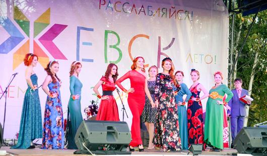 Рыжую красавицу выбрали в Ижевске